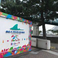 eaparadise_entrance